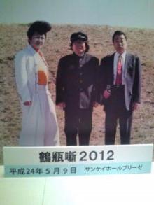 マキロン日記-F1020129.jpg