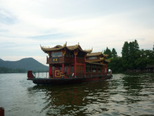 マキロン日記-西湖